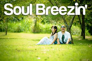 Soul Breezin(ソウルブリージン)の写真