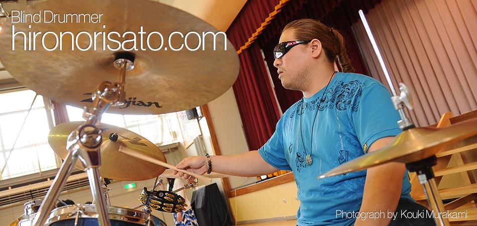 ドラマー佐藤尋宣オフィシャルサイト | Blind Drummer